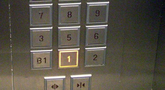 japanese elevator missing 4